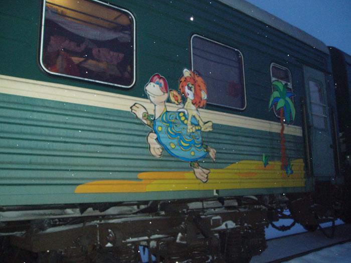 поезд до великого устюга из москвы цены девушки строители